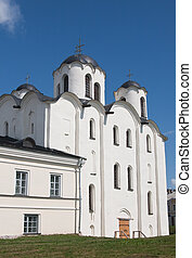 St Nicholas Cathedral, Yaroslavs Court Novgorod the Great Ru...
