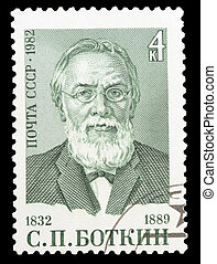 Postage Stamp - USSR - CIRCA 1982: The stamp printed in the...