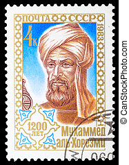 Postage Stamp - USSR - CIRCA 1983: A special postage stamp...