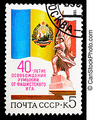 Postage Stamp - USSR - CIRCA 1984: Postage stamps printed in...