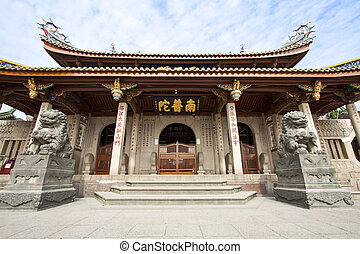 Nanputuo Temple in Xiamen, China