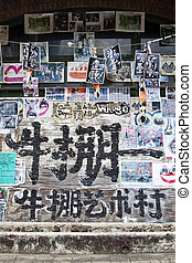 Cattle Depot Artist Village in Hong Kong - HONG KONG - JAN...