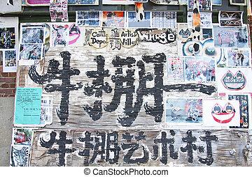 Cattle Depot Artist Village in Hong Kong - HONG KONG - JAN...