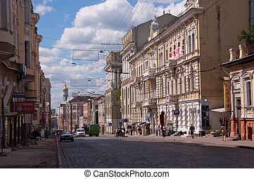 Sumskaya street, Kharkov, Ukrain - Sumskaya street - central...