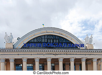 Terminal South Station in Kharkov, Ukraine - Terminal South...