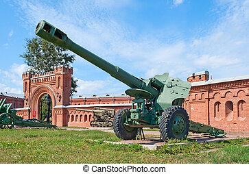 M1955 (D-20) gun-howitzer - M1955 (D-20) Soviet gun-howitzer