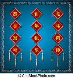 Vector traditional Chinese ornament