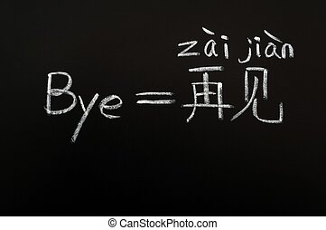 Learning Chinese language from bye