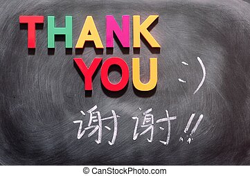 Thank you with a Chinese version written on a blackboard