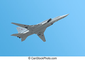 Tu-22 - tu-22 is supersonic bomber