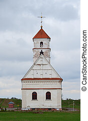 Belorussian church - Holy Transfiguration church in Zaslavl,...