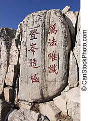 chinese calligraphy at mount taishan shandong china