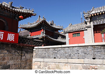 temple on the top plateau of mount taishan - temple on top...