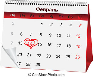 holiday calendar for 14 February vector illustration