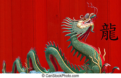 Giant Chinese dragon