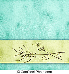 first communion background - background, wheat gold first...