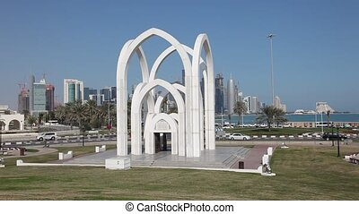 Islamic Monument in Doha, Qatar - Monument in the Alrmailah...