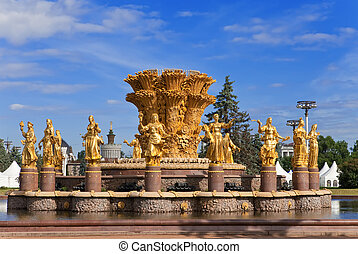 Fountain Friendship of peoples, Vdnh now Vvc, Moscow, Russia...