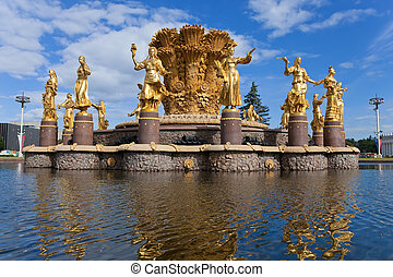 Fountain Friendship of peoples, Vdnh (now Vvc), Moscow,...