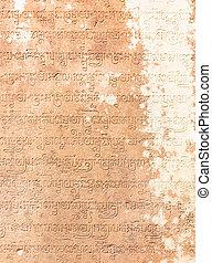 Sanskrit carved in sandstone - ancient Sanskrit writing...