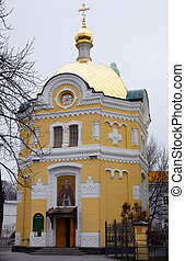 Pechersk Lavra monastery, Kiev - View of Pechersk Lavra...