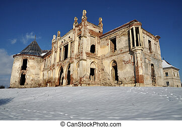 Banffy Castle in Bontida, Romania - The ruins of Banffy...
