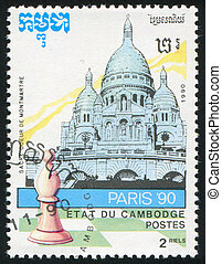 Chess piece and Sacre Coeur