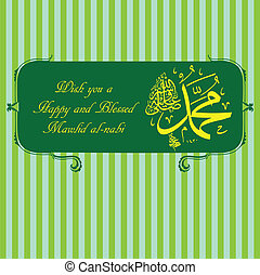 Mawlid al-nabi - Wish you a Happy and Blessed Mawlid al-nabi...