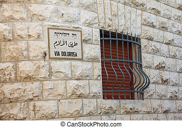 Barred window on the Via Dolorosa, Jerusalem