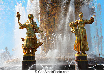 The Frienship of Nations fountain - A part of The Friendship...