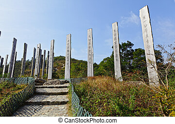 Wisdom Path in Hong Kong, China
