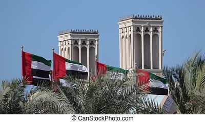 Flags of the United Arab Emirates in Sharjah
