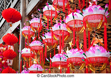Variety of colorful Chinese Paper Lanterns