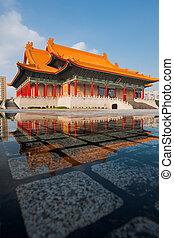 National Concert Hall - Taipei National Concert Hall...