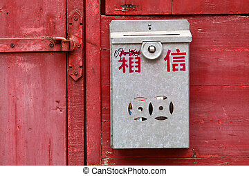 Chinese postbox