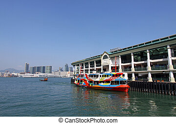 Star Ferry in Hong Kong along Victoria Harbour