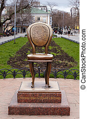 Bronze chair, Monument in Odessa - Photo of a Bronze chair,...