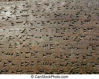 parete, Antico,  assyrian, intagli