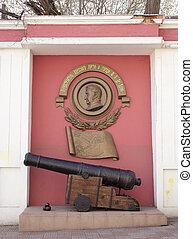 Cannon, Odessa - Photo of Cannon in Odessa