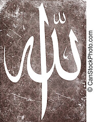 Arabic Calligraphy - Beautifully written word Allah in...
