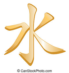 Confucianism Symbol - Golden symbol of Confucian faith on a...