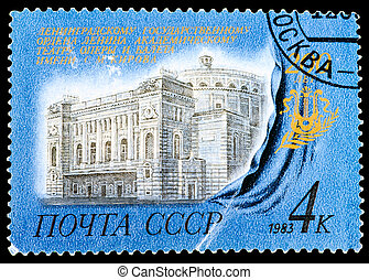 Postage Stamp - USSR - CIRCA 1983: A Stamp printed in USSR...
