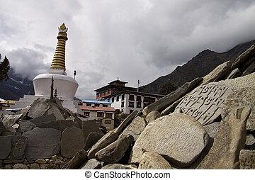 tengboche monastery sagarmatha np nepal asia