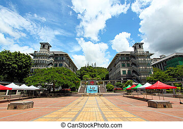 Lingnan University, Hong Kong - HONG KONG - AUG 23, Lingnan...