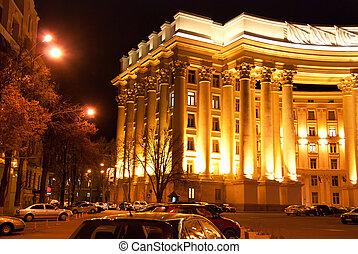 ministry house in Kiev, Ukraine