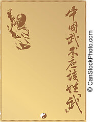 Kung Fu - The wise teacher of a kung fu on an ancient sheet...
