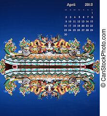 2012 calendar - 2012 carlendar on dragon sculpture on the...