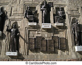 Monument to Tajik Artists - Monument to Tajik artists and...