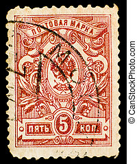 Russian vintage postage stamp