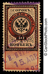 Russia vintage fiscal stamp
